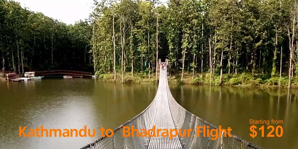 Kathmandu to Bhadrapur Flight
